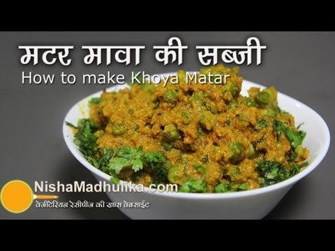 Khoya Matar Curry Recipe – Mawa Matar Fry