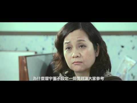窗下留人 (5) 影片