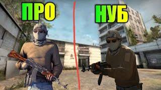 ТИПЫ ИГРОКОВ В standoff 2