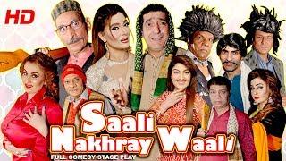 Latest Iftikhar Thakur, Khushboo - Saali Nakhray Waali (Full) - Comedy Stage Drama - Hi-Tech Music