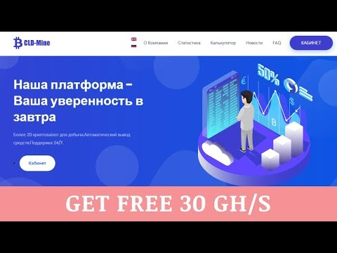 Cld-mine.com отзывы 2019, mmgp, обзор, Cryptocurrency Cloud Mining, get Free 30 Gh/s