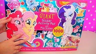 Pegatinas De My Little Pony Para Actividades Infantiles Con Stickers De MLP - Juguetes Con Andre