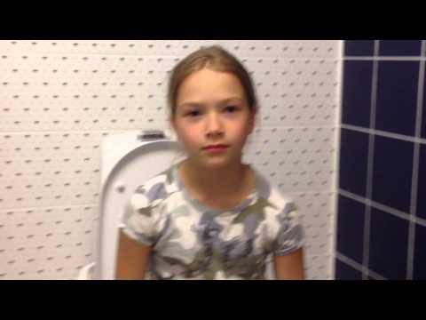 Когда я в туалете