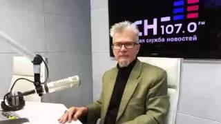 Эдуард Лимонов  Последствия безумства Европы всегда решала Россия  РСН фм 03 12 2015