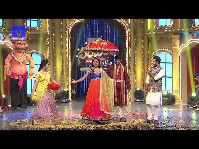 ETV Diwali Special Show – Sambaram – Promo 2 | ETV Diwali Sambaram