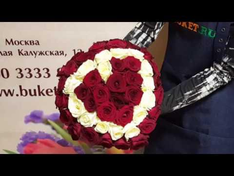 Букет в форме сердца из роз «Я люблю тебя»