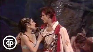 Корсар. А.Асылмуратова, Е.Нефф. Le Corsaire. Mariinsky theatre (1989)