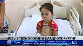 Сложнейшую операцию провели пятилетней девочке в Астане
