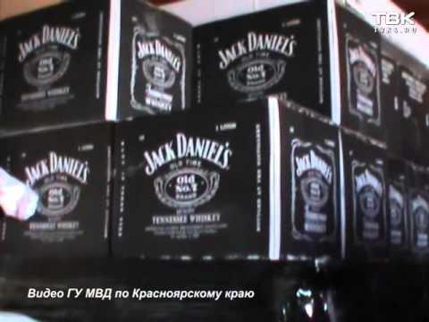 Cura di alcolismo da tinture