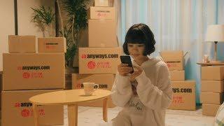 妹子太相信购物网站的产品推荐,最后差点成了一名杀人凶手!