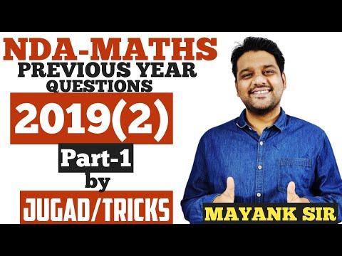 2019 (II) NDA Maths Previous Year Paper   NDA Maths Exam Preparation Videos   NDA Maths Jugad Se