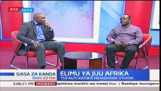 Siasa za Kanda: Elimu ya juu Afrika-sehemu ya kwanza