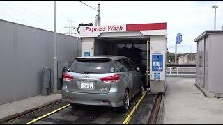 エムケー洗車機:『ヴァースVS』
