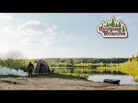 Рыбалка с ночёвкой в палатке МФП Берег. Жарим гольянов на сковороде.