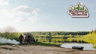 Рыбалка с ночевкой в палатке летом