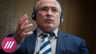 Почему государство взялось за оппозицию после голосования? Объясняет Михаил Ходорковский