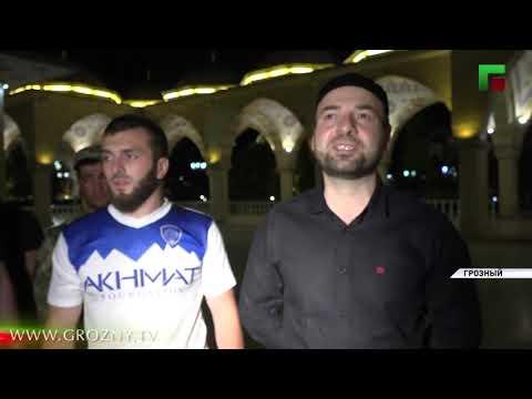 Участников акции «Две мечети» встретили в Грозном