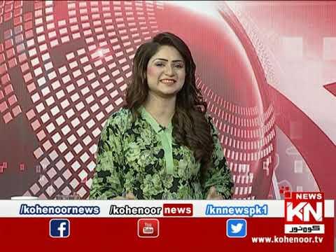 kohenoor@9 20 July 2020 | Kohenoor News Pakistan