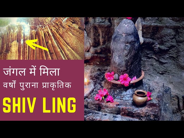 Video Pronunciation of हिमाचल प्रदेश in Hindi