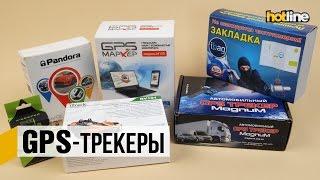 Трекер/маяк GPSMarker M130 от компании hozyain. com. ua - видео 3