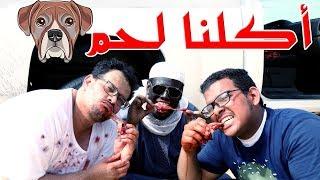 ليه تسوي كذا؟16رحلة الجوع Leh tesawe ketha - YouTube