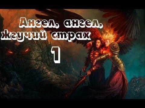 Скачать карты для герои меча и магии 3 вог