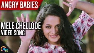 Angry Babies - Mele Chelode