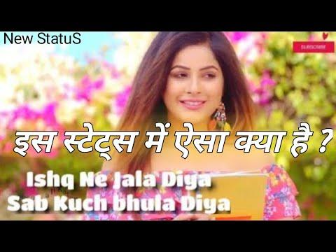 Ishq ne Jala diya Sab kuch bhula Diya    New WhatsApp status 2019    BhagwaTi KataRa    other video