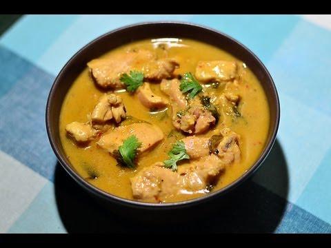 Chicken Curry In Coconut Milk | Chicken Recipes