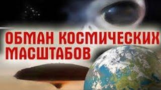 Интересные факты об НЛО. Корабли пришельцев или оптический обман HD документальные фильмы про нло
