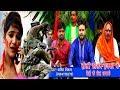 2019 Fauji Holi Song 2019 - होलीया सीमावे पे लिह तू मनाई - Vinay Bihari Madhur - Natraj Media