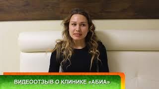 Отзыв Ирина