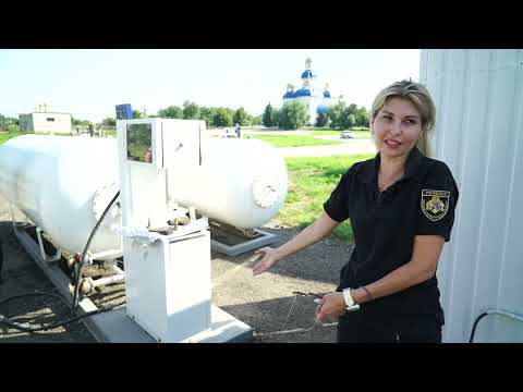 У селі на Дніпропетровщині з'явилися незаконні газові заправки