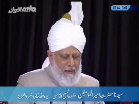 Brisbane, Australia: Reception in honour of Hazrat Mirza Masroor Ahmad, 2013