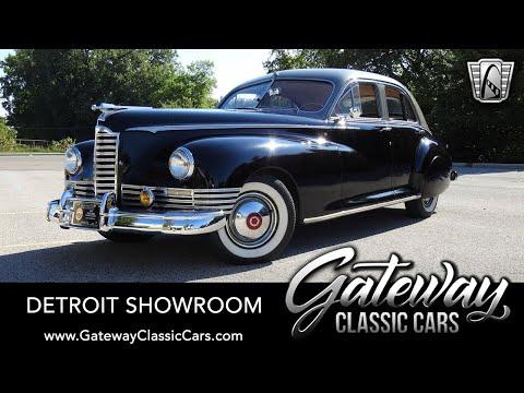 1947 Packard Custom (CC-1341119) for sale in O'Fallon, Illinois