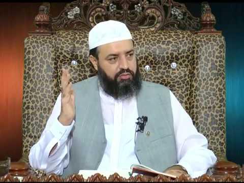 Watch Sohbat-e-Sheikh (Maraqba Ism e Zahir o Batin ) YouTube Video