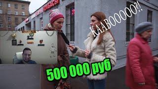 Манурин смотрит: Сколько должен зарабатывать мужчина? Средняя зарплата в Москве, в спальных районах!