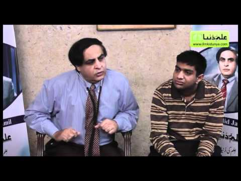 Video How to teach slow learners by Dr Khalid Jamil
