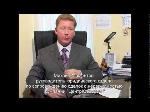 IncomePoint.tv:срок исковой давности на право собственности