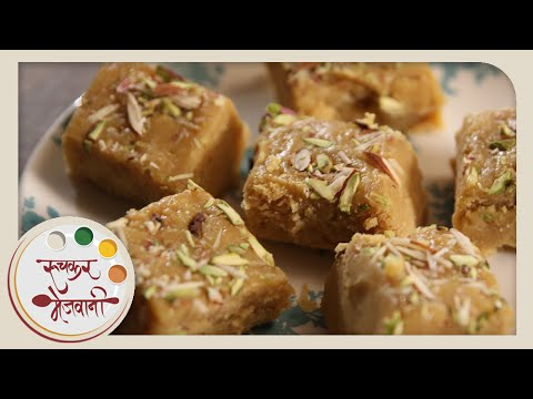Mohanthal | Indian Recipe by Archana | Traditional Gujarati Dessert / Sweets in Marathi