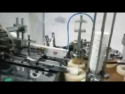 High Speed Paper Cup Making Machine