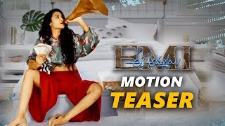 EMI Movie Motion Teaser | Bhanu Sri | Noel Sean | Mahesh