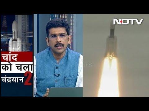 Launch के बाद Chandrayaan-2 की क्या हैं चुनौतियां? I Khabron Ki Khabar
