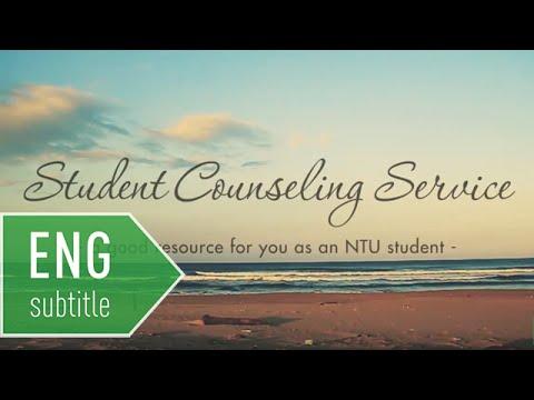 NTUSCC─What Can Counseling Do? (臺大學生心理輔導中心─心理諮商可以為我做什麼英文版)