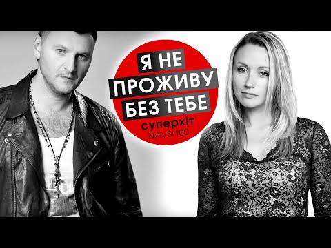 0 Один в каное - Човен — UA MUSIC | Енциклопедія української музики