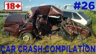 Car crash compilation Dash cam accidents Подборка Аварий и Дтп #26