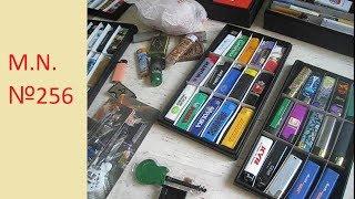 МN 256 Моя коллекция зажигалок (маленькие)