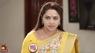 பூவேசெம்பூவே | Poove Sempoove | 9th Dec to 11th Dec 2019 | Promo | Mounika Devi | Shamitha