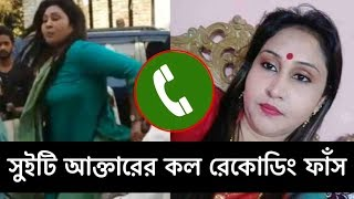 """video credit - BBC   মেয়েটি ইয়াবা খেয়ে রিকশা চালকে মারতেছে.The girls beat the rickshaw drivers by eating yaba #yabaa#Sweeti #bdnews  Disclaimer: ========= This channel may use some copyrighted materials without specific authorization of the owner but contents used here falls under the """"Fair Use"""" Copyright Disclaimer under Section 107 of the Copyright Act 1976, allowance is made for """"fair use"""" for purposes such as criticism, comment, news reporting, teaching, scholarship, and research. Fair use is a use permitted by copyright statute that might otherwise be infringing. Non-profit, educational or personal use tips the balance in favor of fair use."""