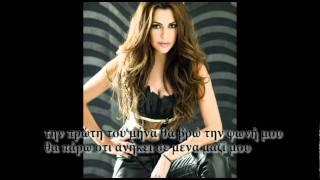 Πρώτη του μήνα - Πωλίνα Χριστοδούλου Promo Video